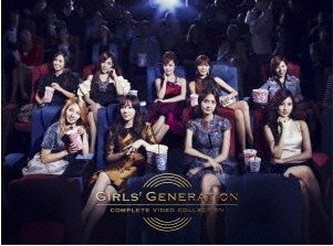 [Blu-ray] GIRLS' GENERATION COMPLETE VIDEO COLLECTION