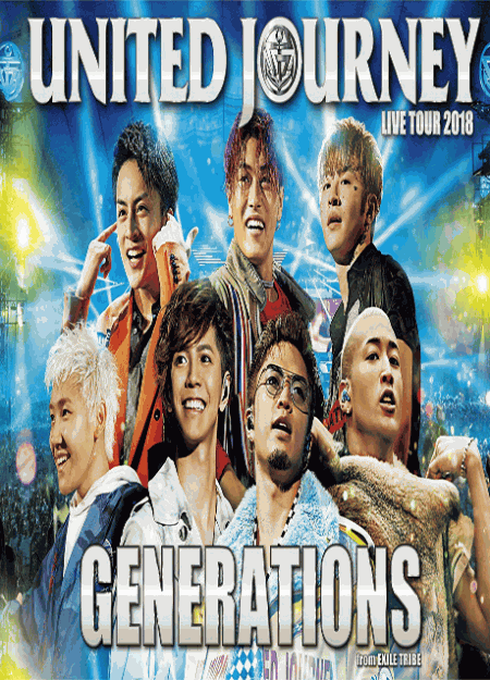 [DVD] GENERATIONS LIVE TOUR 2018 UNITED JOURNEY